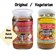 Thai Boy 227g Original / Vegetarian Tom Yum Paste for Soup Hotpot Steam and Cooking Halal
