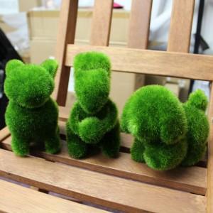 Cute Grass Land Topiary Rabbit