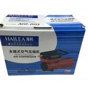HAILEA 25W Electromagnetic Air Compressor Oxygen Pump Aquarium Pond ACO-003 DC12V 60L