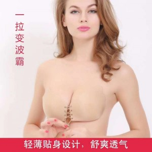 KnD SEXY Invisible Side Wing Bra Nubra Seamless Adhesive V Bra Push Up Bra Nu Bra Pushup Wedding Dress Bra Silicone Bra