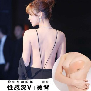 Sexy Invisible Bra Silicone Nu Bra Backless Seamless Underwear Reusable Strapless Push Up Bra For Formal Dress Wedding