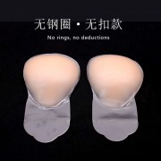 Silicone Bra Breast Lift Pasties Reusable Strapless or Invisible Nipple Cover Bra for Women